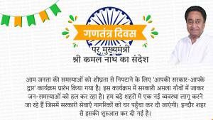MP Dwar Praday Yojana – Apki Sarkar Aapke Dwaar (Home Delivery) of Schemes / Services at Doorstep