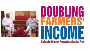 Odisha Doubling Farmers Income 2020
