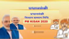 PM Kisan Samman Nidhi Yojana 2020 Registration Offline at CSCs