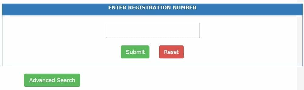 PMAY Gramin Application Status Registration No.