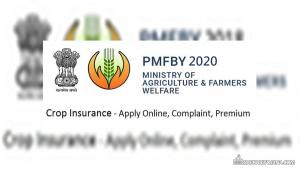 Pradhan Mantri Fasal Bima Yojana 2020 – Apply Online for Crop Insurance @ pmfby.gov.in