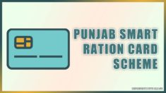 Punjab Smart Ration Card Scheme