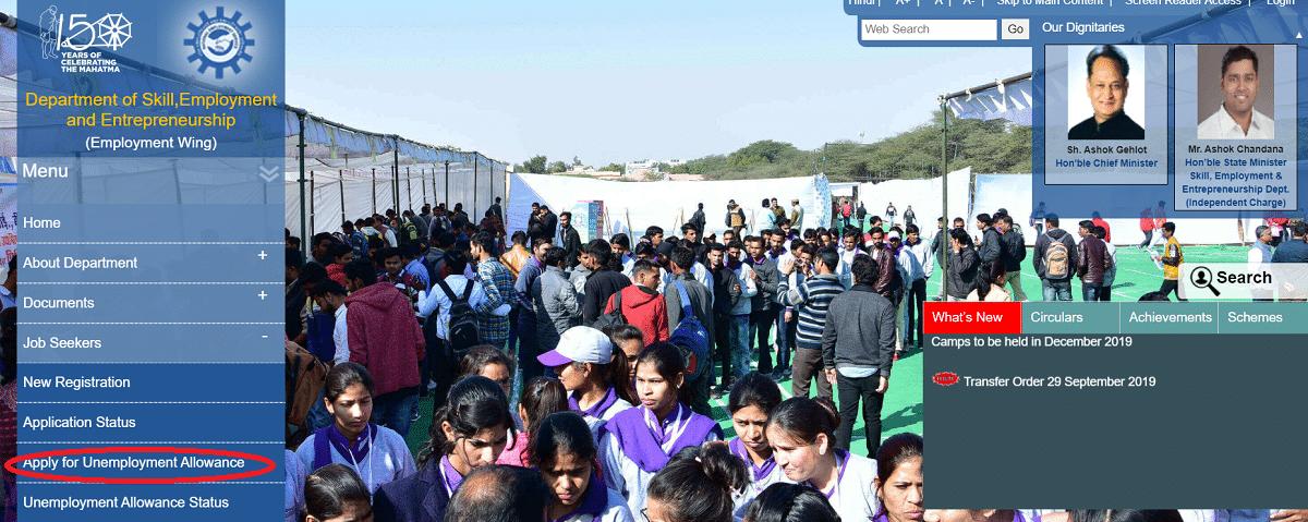 Rajasthan Unemployment Allowance Apply