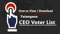 Telangana CEO Voter List 2020 Name Search – PDF Electoral Roll & ID Card Download