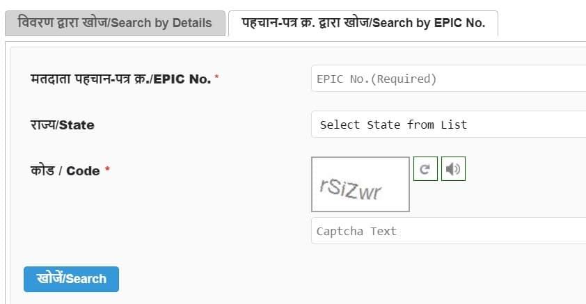 Voter List Delhi Name Check Epic Number