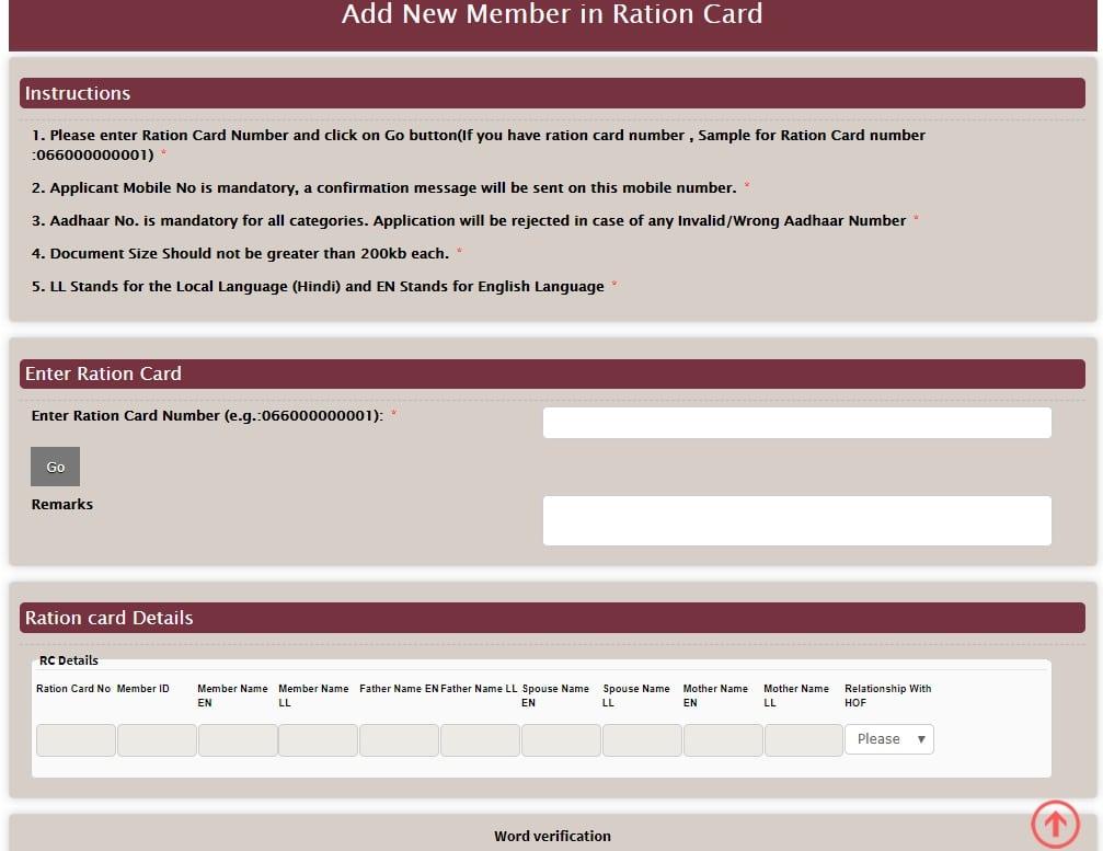 Add New Member Ration Card Haryana