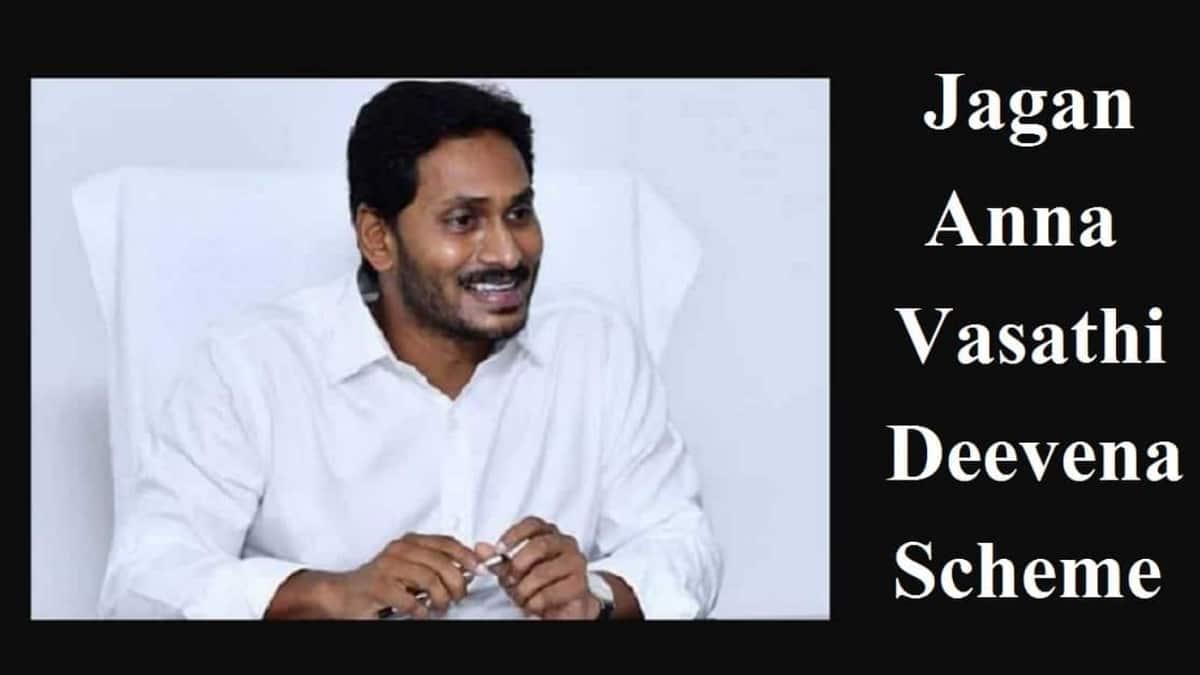 AP Jagananna Vasathi Deevena Scheme Amount Installment Date
