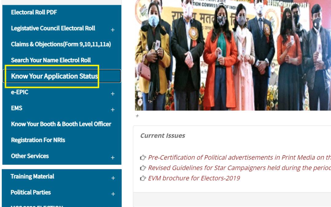 Ceouttarpradesh Know Your Application Status