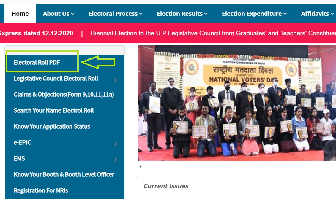 Ceouttarpradesh Nic In Electoral Roll PDF