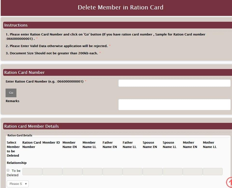 Delete Member Ration Card Haryana