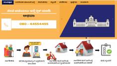 Karnataka Janasevaka Scheme 2020-2021 | Book Your Slot Via Call Center / App / Website | Services List