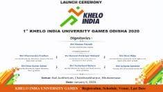 खेलो इंडिया यूनिवर्सिटी गेम्स 2020 ऑनलाइन रजिस्ट्रेशन / खेलों व कार्यक्रम की सूची