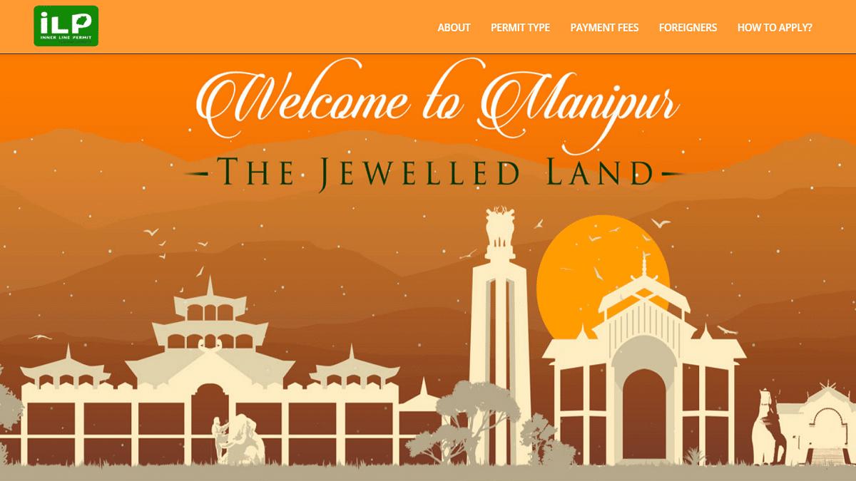 Manipur Inner Line Permit Online Application Form