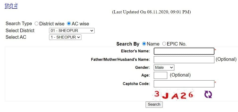 MP Voter Card Search by Name