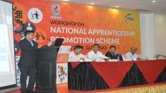 राष्ट्रीय प्रशिक्षुता संवर्धन योजना 2020-21 ऑनलाइन आवेदन पत्र / पंजीकरण
