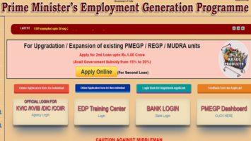 PM Employment Generation Programme PMEGP Apply Online Form