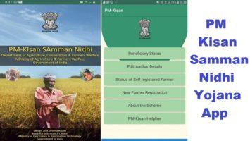 PM Kisan Samman Nidhi Yojana App Android