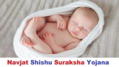 Rajasthan Navjat Shishu Suraksha Yojana 2020-2021 for Infants   Kangaroo Mother Care