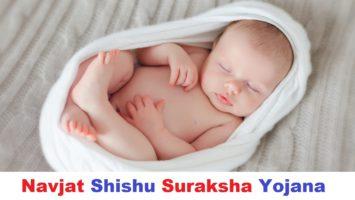 Rajasthan Navjat Shishu Suraksha Yojana