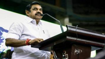 TN Two Wheeler Subsidy Scheme Ulemas