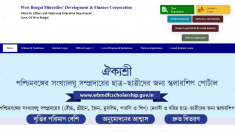 WB Aikyashree Minority Scholarship Scheme 2021 Online Registration / Application Form at wbmdfcscholarship.in | Check Last Date / Amount