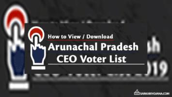 Arunachal Pradesh Voter List ID Card Download