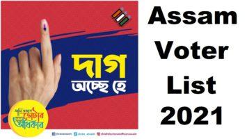 Assam Voter List ID Card Download