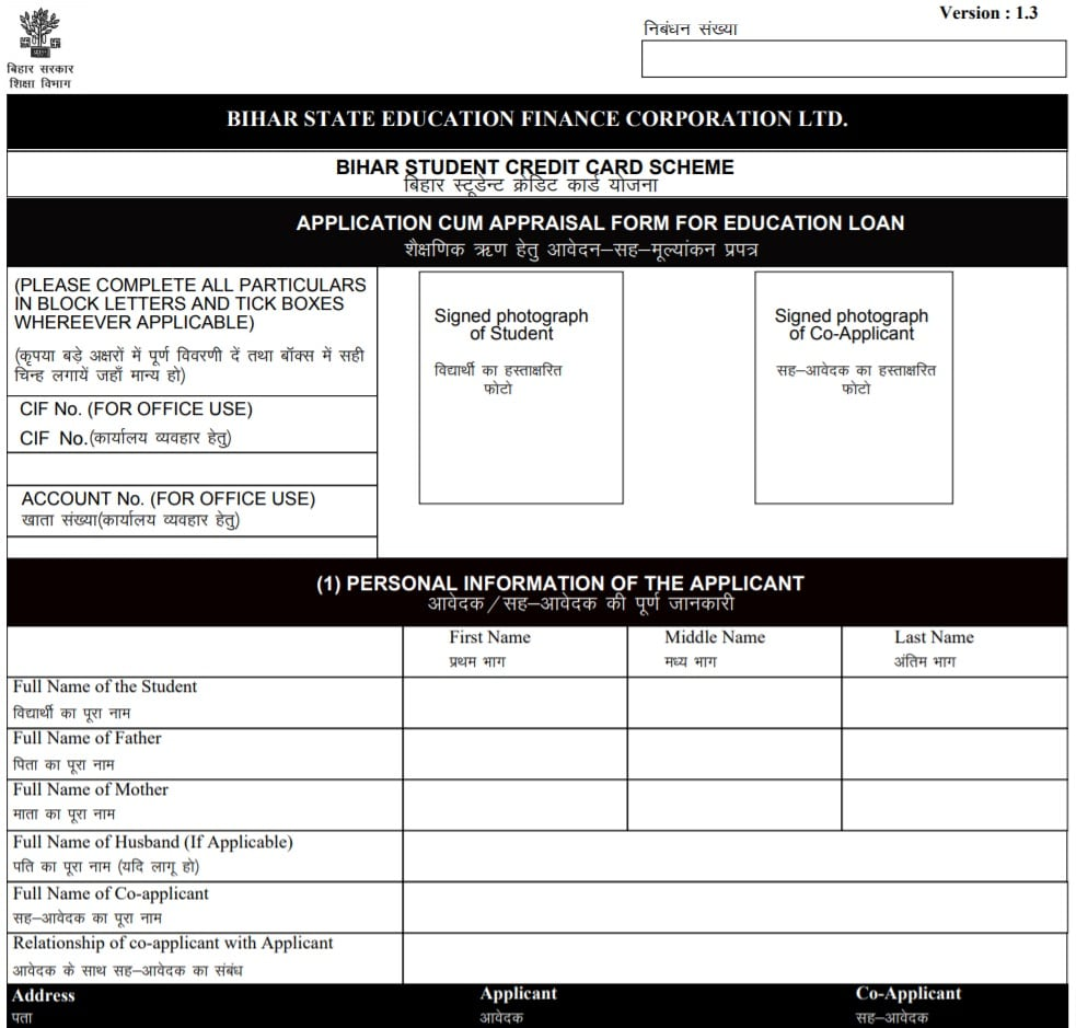 Bihar Student Credit Card Scheme Application Form PDF