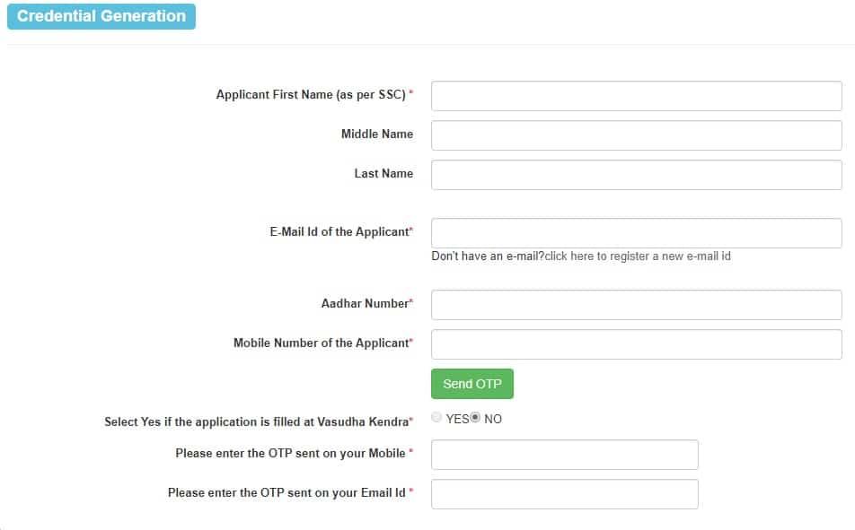 Bihar Swayam Sahayata Bhatta Yojana Apply Online Form