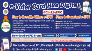 CEO Chandigarh Voter List ID Card Download