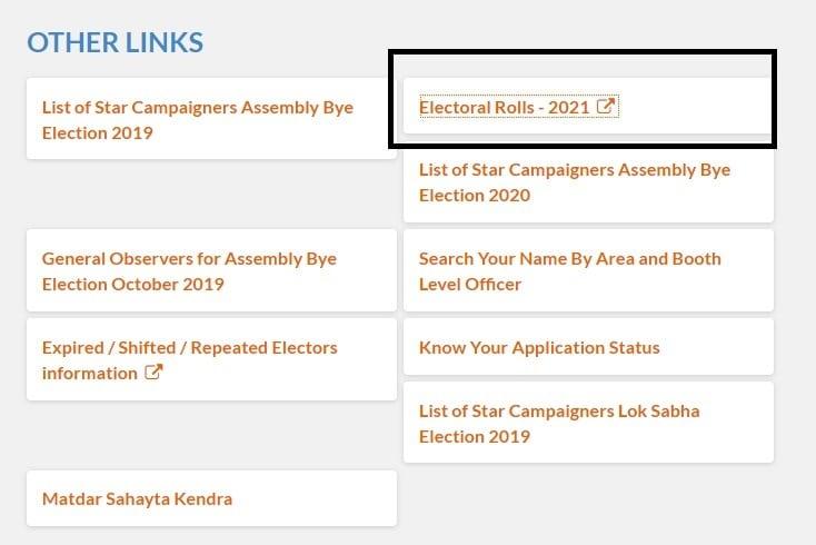 CEO Gujarat Gov Electoral Rolls 2021