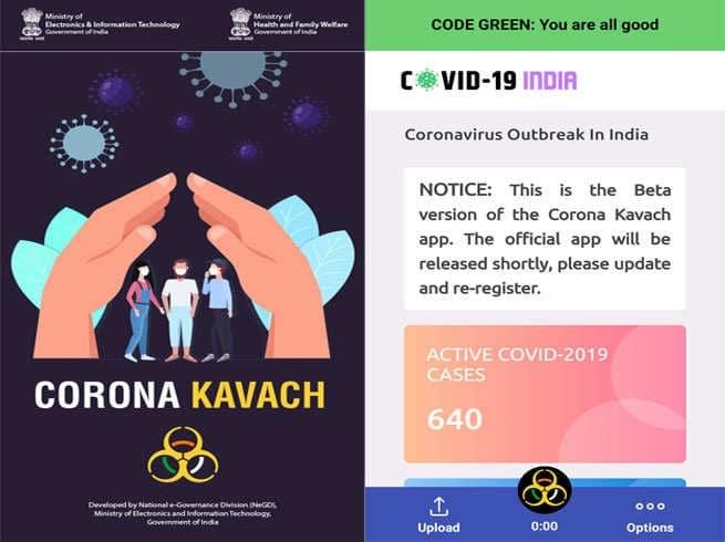 Corona Kawach App Status Check