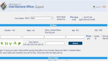 ERMS Gujarat CEO Voter List