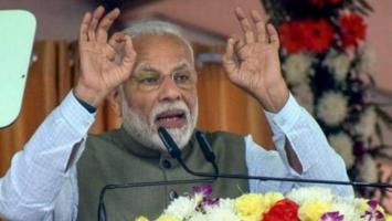 PM Modi FPO Scheme Farmer Producer Organisations