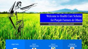 Punjab Bhai Ghanhya Sehat Sewa Scheme (BGSSS) Online Form / Card Status / Hospital List / Contact No.