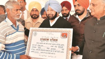 Punjab Debt Waiver Scheme Farmers