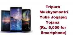 Tripura Mukhyamantri Yuba Jogajog Yojana Online Application Form (CM Youth Communication Scheme)