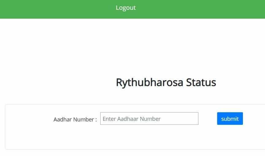 AP YSR Rythu Bharosa Scheme Payment Status