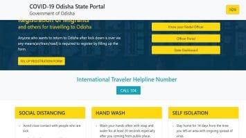 COVID-19 Odisha Migrant Workers Registration Form