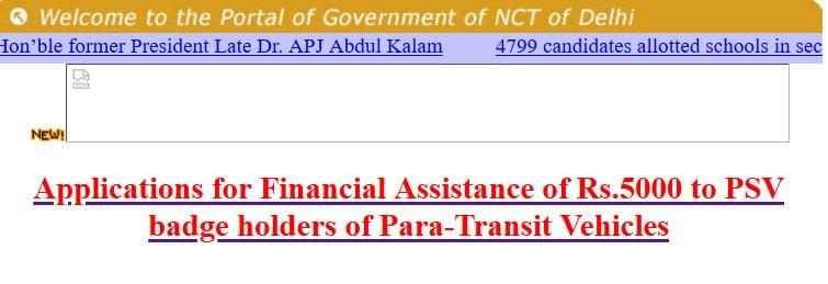 Delhi Driver Scheme Apply Link