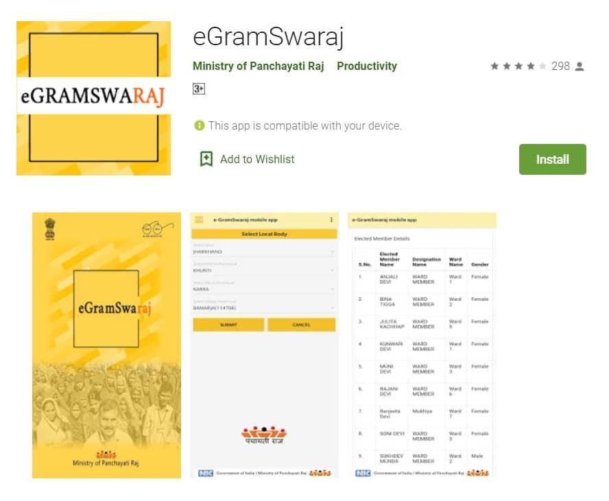 E Gram Swaraj App Download Free
