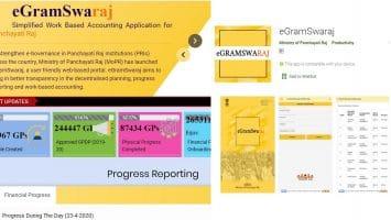 E Gram-Swaraj Portal App