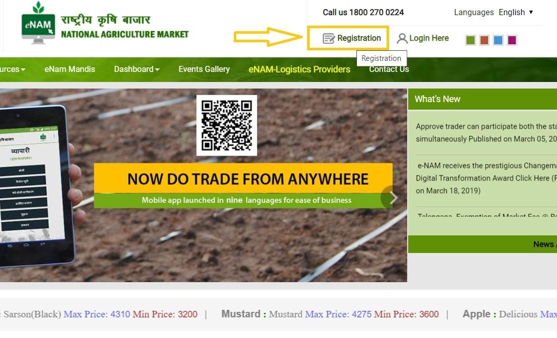 eNAM Portal Apply Online Farmers