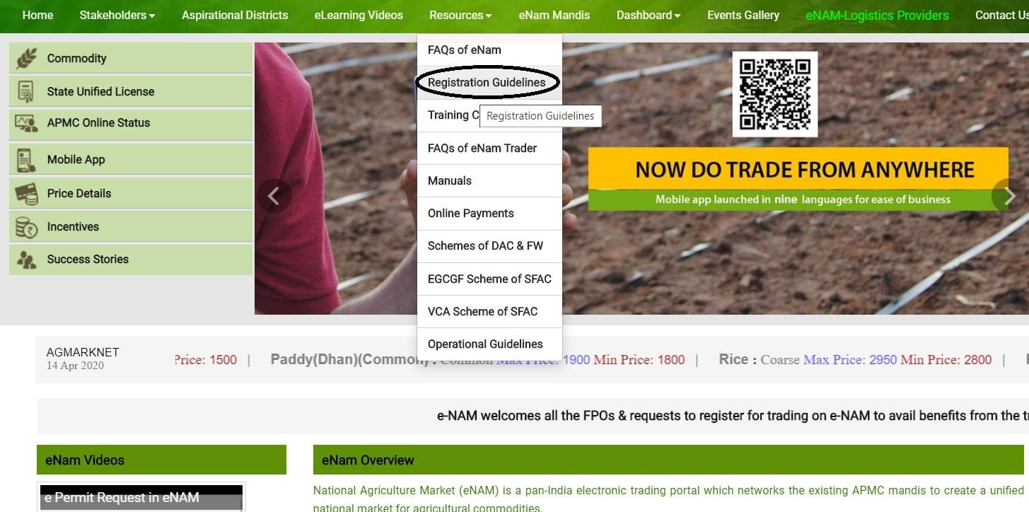 eNAM Portal Homepage Farmers Registration