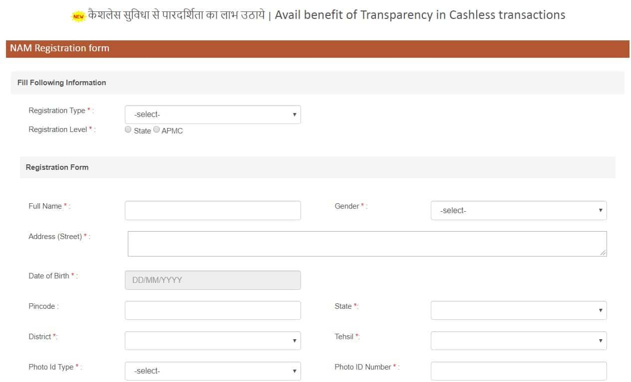 eNAM Portal Online Application Form Farmers
