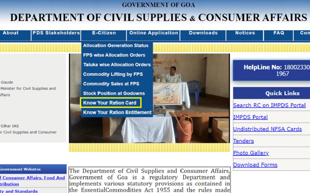 In Goa Civil Supplies Government Portal