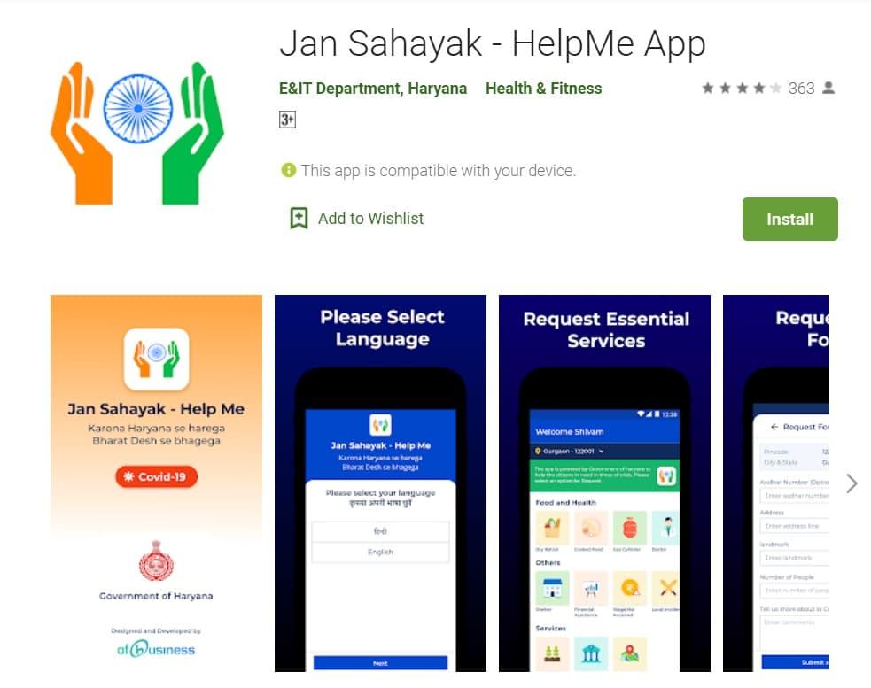 Haryana Jan Sahayak Help Me App Download Google Play Store Android