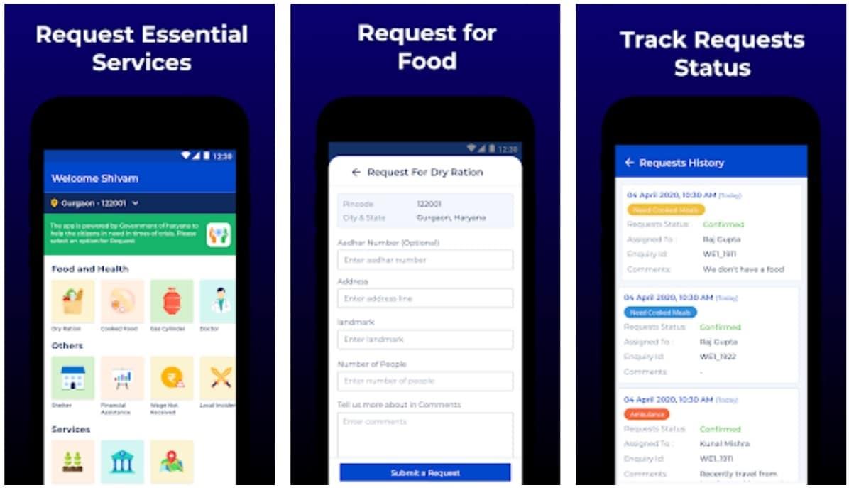 Haryana Jan Sahayak HelpMe Mobile App Registration