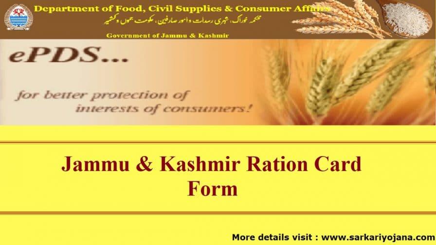 J&K Ration Card Application Form Pdf Download