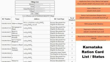 Karnataka Ration Card List Download Status